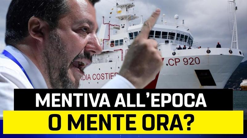 Salvini si difende smentendo sè stesso