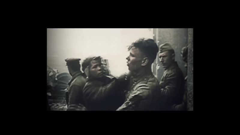 Туман войны Comical History