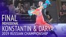Konstantin Solomatin Darya Solomatina   Solo Slowfox - Professional Final   2019 Russian Champ