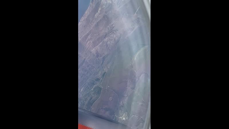 Чумка Феодосия Вид из самолета 🔥✈️