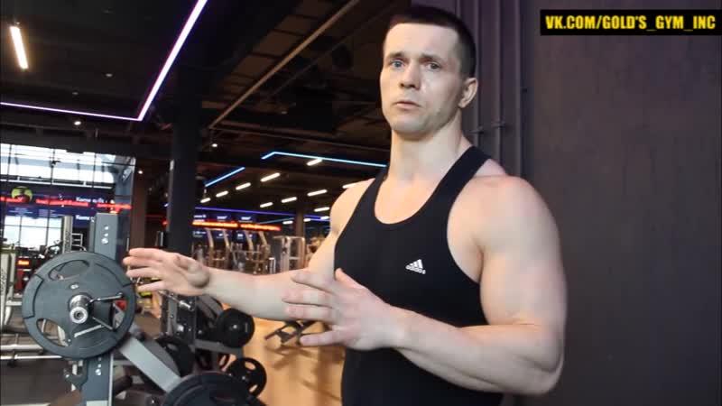 Божественное упражнение для грудных мышц! Других и не требуется.mp4
