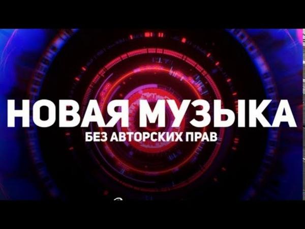 Tsvitko Desire NCS Release Фоновая музыка БЕЗ АВТОРСКИХ ПРАВ