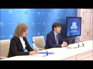 Сергей Кравцов в пресс-центре Дома Правительства