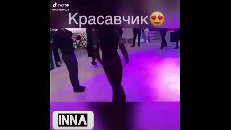 Адыгэ къафэ Лъапэрисэ❤ Кабардинский танец🔥🔥🔥