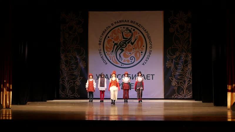2.Театр молодежной моды _Созвездие_ _Эдвард Лир в стране нонсенса_ г. Трехгорный, Челябинская область