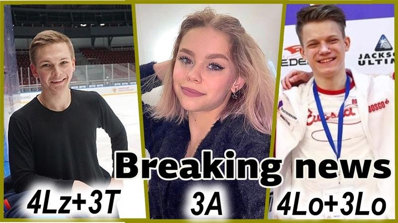 Breaking news Angels of Plushenko practice 15 smth else 😉 02 2021