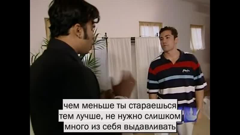 МИСТЕРИ ПИКАП АРТИСТ ПЕРВЫЙ СЕЗОН ТРЕТЬЯ СЕРИЯ