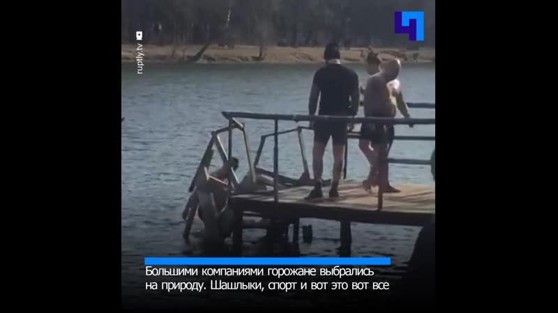 Москвичи наплевали на себя и на окружающих ради шашлыков