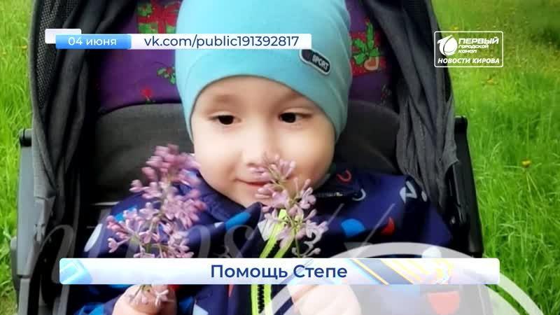 Дополнительных автобусов на кладбища не будет Короткой строкой Новости Кирова 04 06 2020