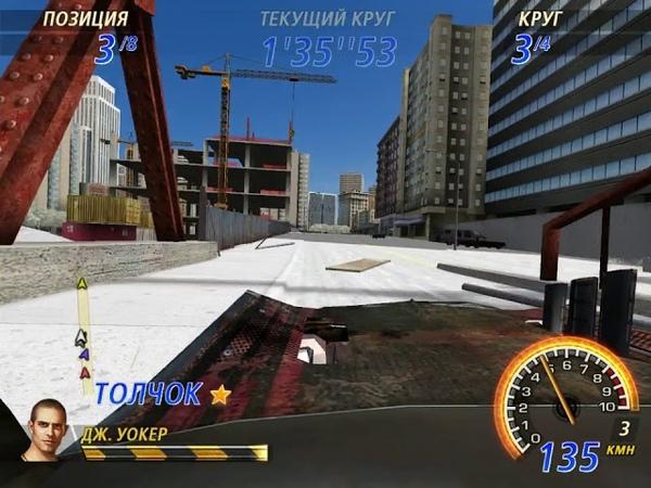 FlatOut 2 Winter Pursuit Blaster XL City Cerntal 1