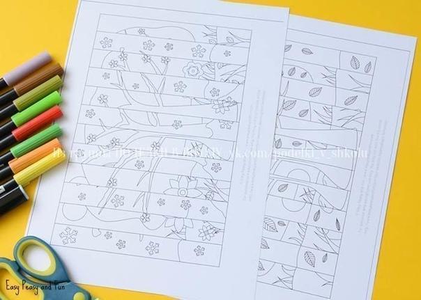 РАСКРАСКА-ГАРМОШКА ВРЕМЕНА ГОДА Детки будут в восторге: под одним углом видим лето, под другим - зиму! Шаблоны прикреплены в файле под