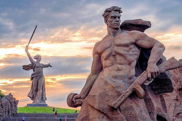 2 февраля был День разгрома советскими войсками немецко-фашистских войск в Сталинградской битве (1943 год
