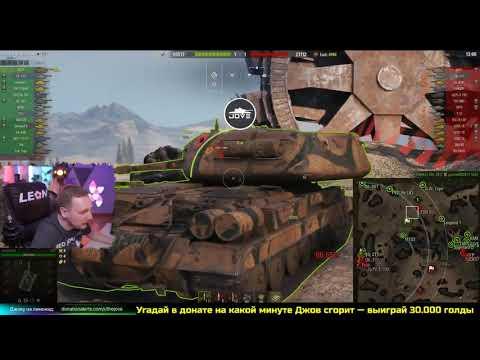 Джов затащил бой на польском тяжелом танке 60TP Lewandowskiego 2020