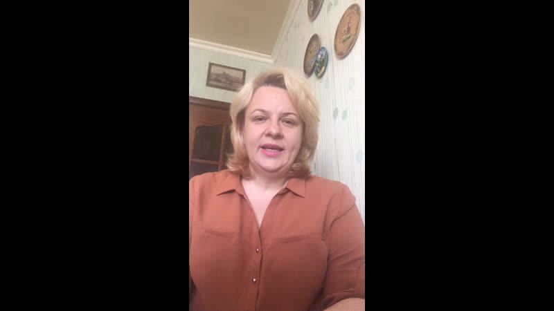 Live: Ансамбль Радость г. Югорск урок 15