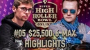 SHRB Online 05 $25k CrownUpGuy | probirs | fish2013 | Oxota bCp Poker HighLights